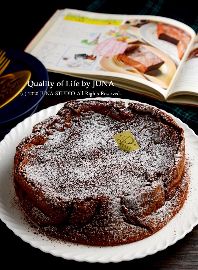 懐かしのレシピ本から作った「フランス風チョコレートケーキ」/親子で作るのにおすすめなお菓子特集