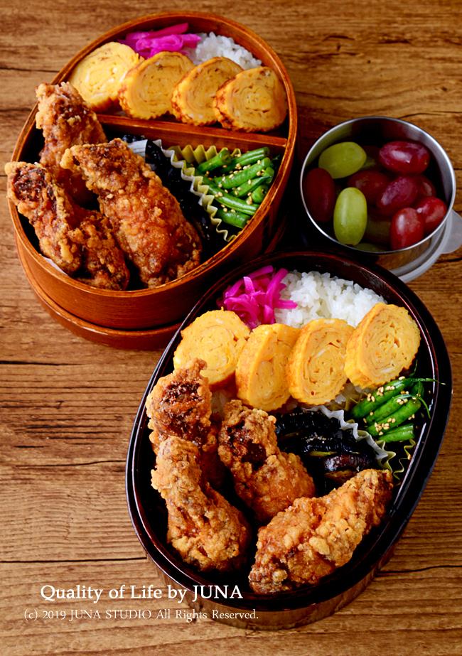 【今日のおべんと】手羽元のカレー風味から揚げ弁当