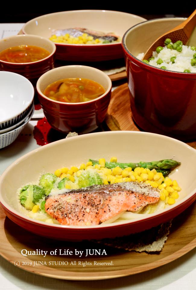 早速ルクルーゼの耐熱皿で「春野菜と鮭のオーブン蒸し」を作ったよ(めっちゃ簡単♪)