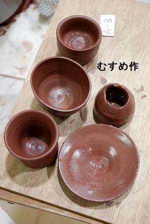 musume-tg.jpg