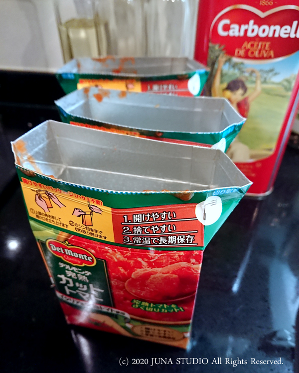 tomato-ss0520i