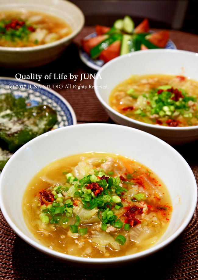 ピリ辛春雨スープ