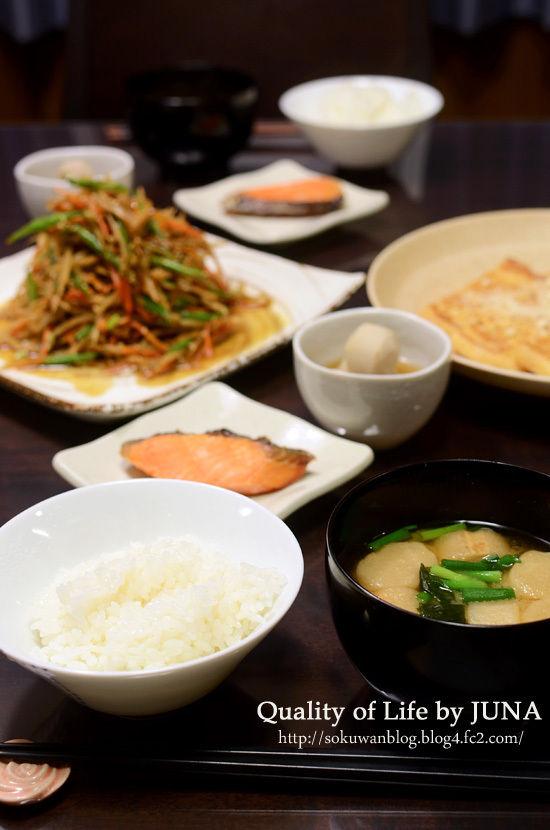 ふつーの和食です。。。