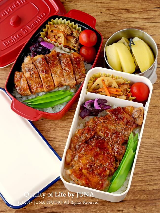 【今日のおべんと】ポークジンジャーステーキ丼弁当<JUNA夫さんNEW弁当箱>