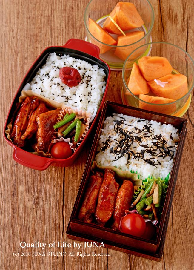 【今日のおべんと】手羽中のラー油煮のお弁当 / 昨日の晩ご飯(病院のあとなのでしょぼしょぼですw)