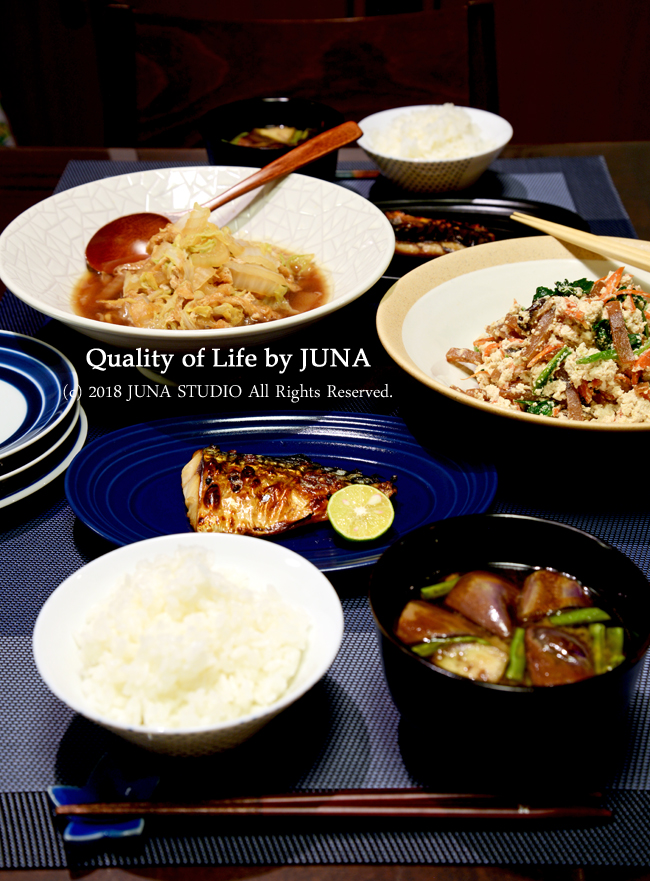 私の体調に合わせてもらう時は和食がほとんどです