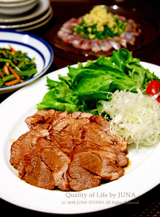 【レシピ】豚ロースでやわらかチャーシュー、あじのお刺身、空芯菜の炒めものなど