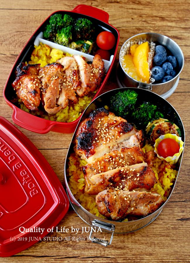 【今日のおべんと】グリルでジューシー鶏の漬け焼き&ターメリックライス弁当