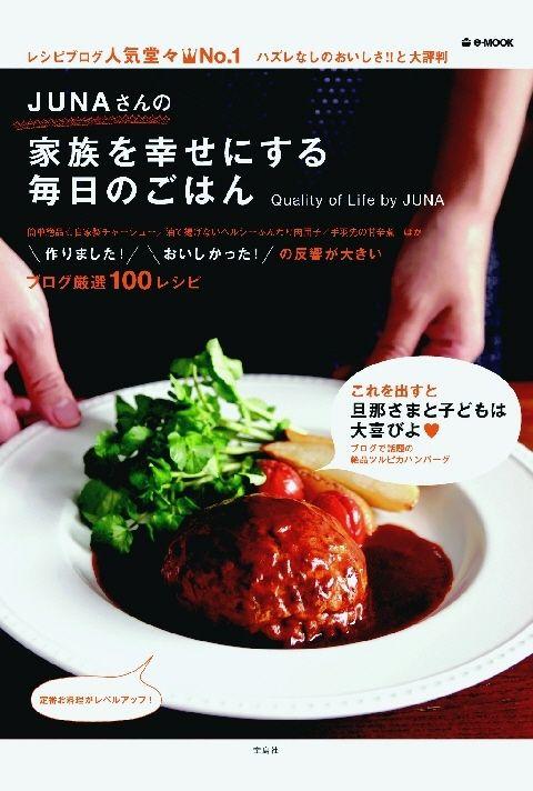 juna_cover_01_2_.jpg