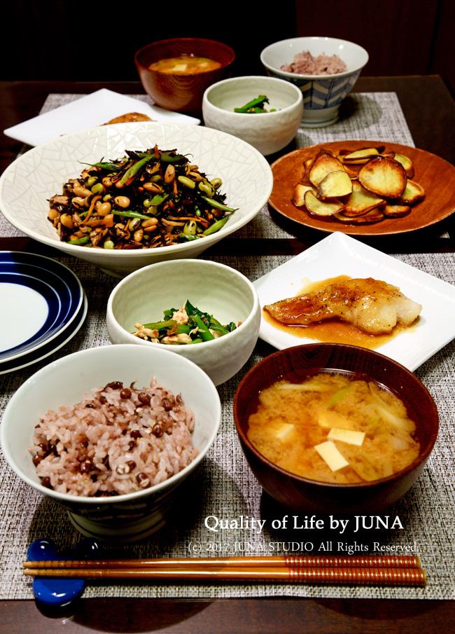 たらの柚子胡椒バター焼き、小松菜とささみの梅和えなど
