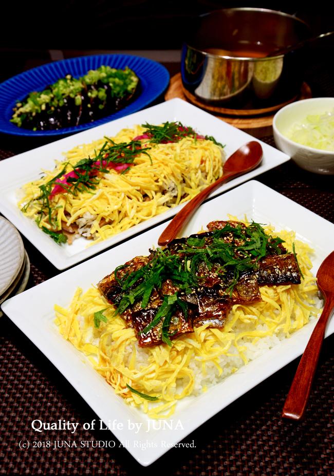 作りおきからさんまのひつまぶし風&ちらし寿司ダブルの食卓 / 今日のおべんと