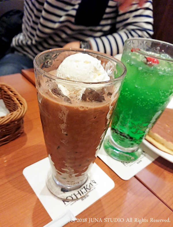 cafe12118