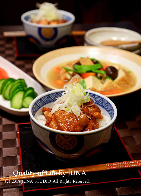 ササッと鶏丼 柚子胡椒風味