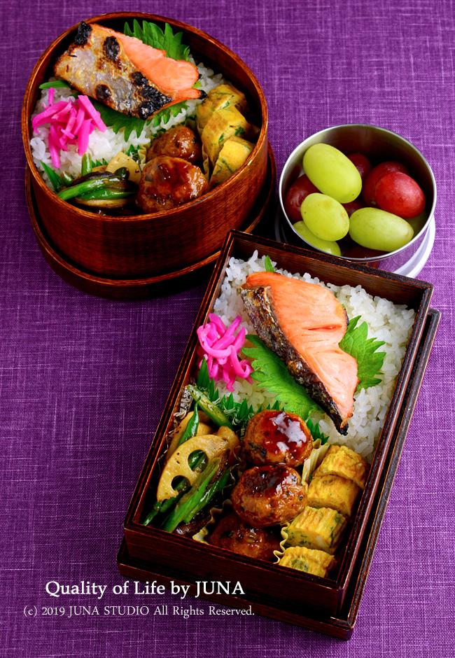 【今日のおべんと】肉団子&塩鮭のお弁当