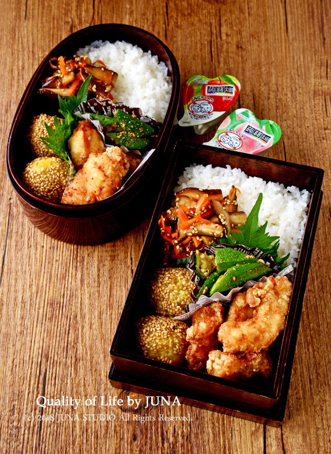 【今日のおべんと】鶏むね肉の塩から揚げ弁当/高3の娘を持つお母ちゃんの想い