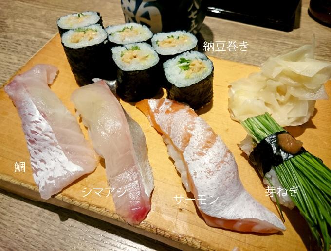 sushi03171