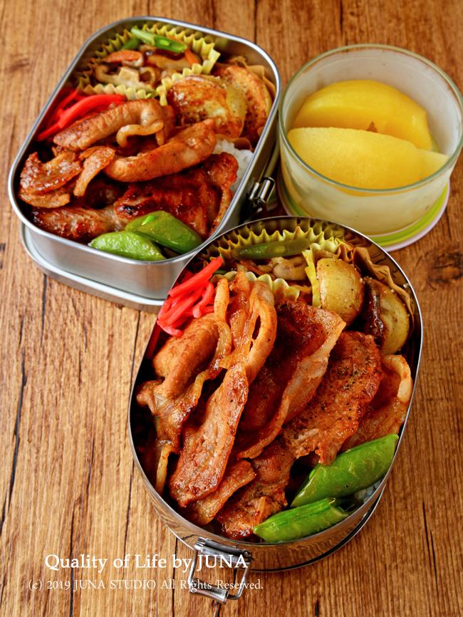 【今日のおべんと】豚のしょうが焼き丼弁当/ご質問の答え(娘の読んでいる本のチョイスよw)