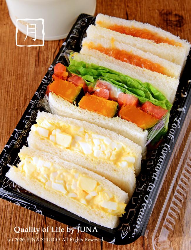 【今週の娘弁当】月・水・木・金のお弁当(スープジャー&お弁当の入れ方)