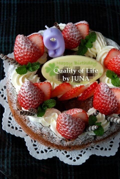 birth-cake-gs1.jpg