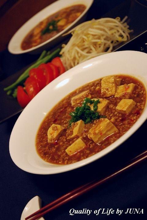 簡単レシピ☆激辛ラー油で麻婆豆腐