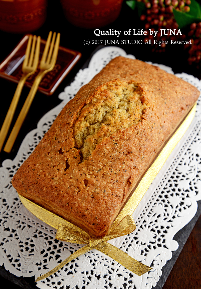 アップルチップと紅茶のパウンドケーキ