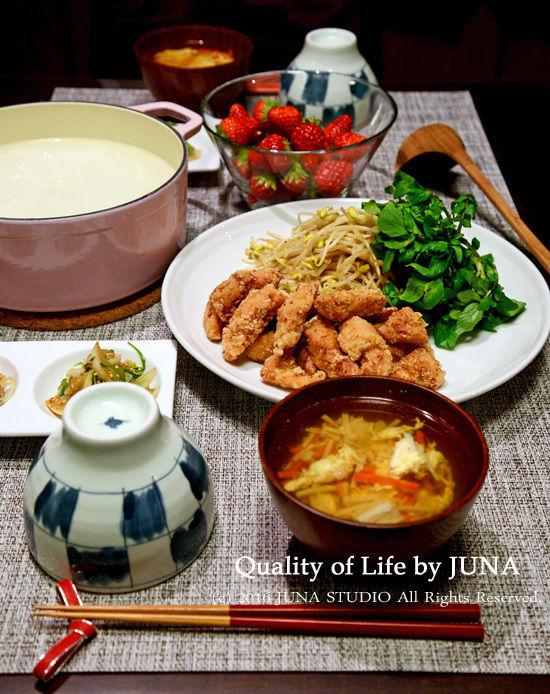 七草がゆ と お弁当スタート
