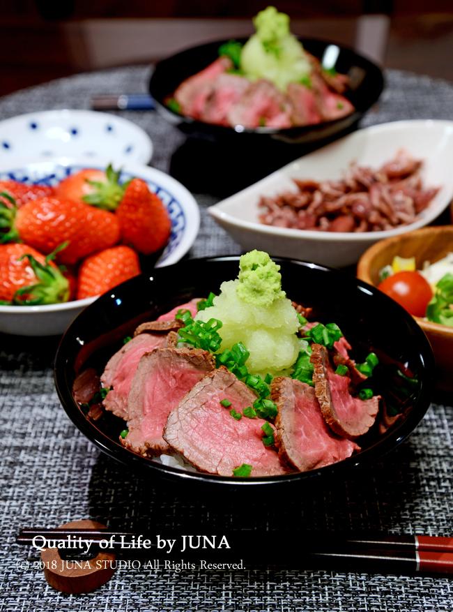 ローストビーフ丼 と 心電図のお話