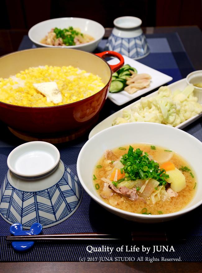 bc-rice06176