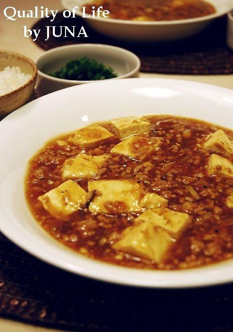 麻婆豆腐と、ちょっとカメラの話