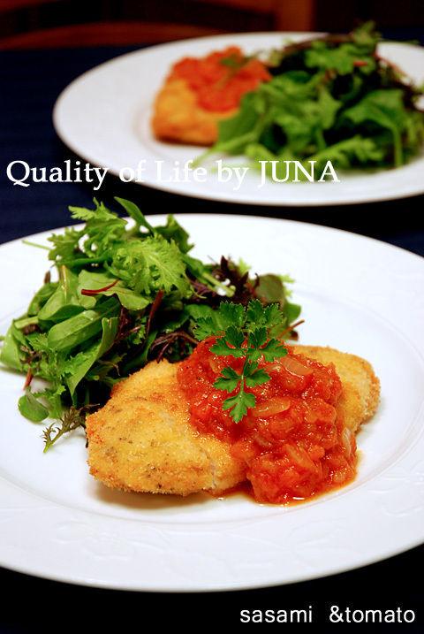 ささみのチーズカツ☆簡単トマトソースと一緒に♪