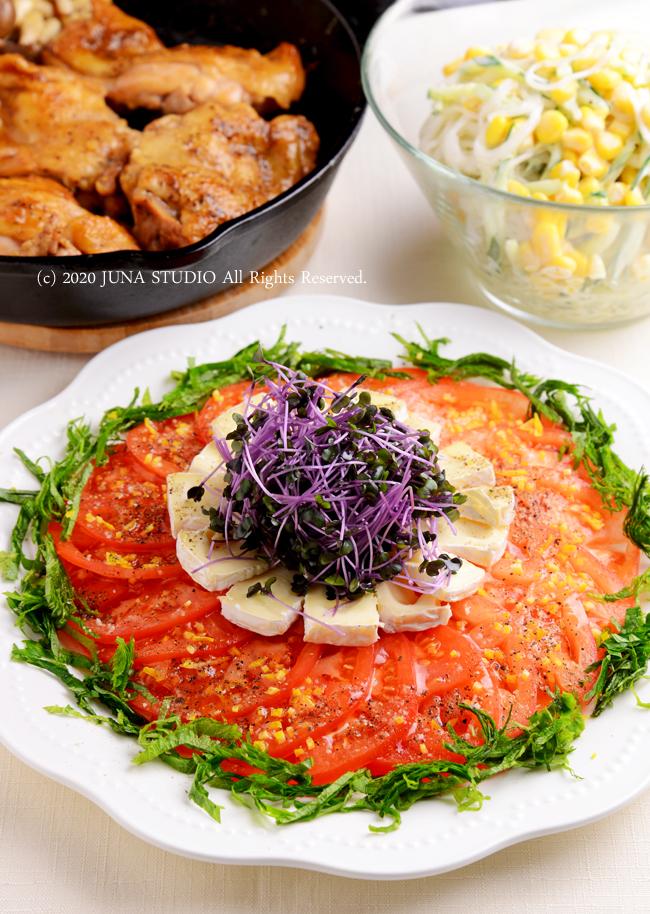 tomato-karu01202