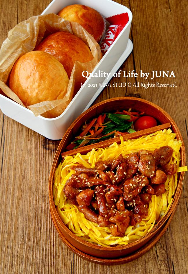 【今日のJUNA夫さん弁当】鶏丼弁当と夜ごはんまでのつなぎ弁当