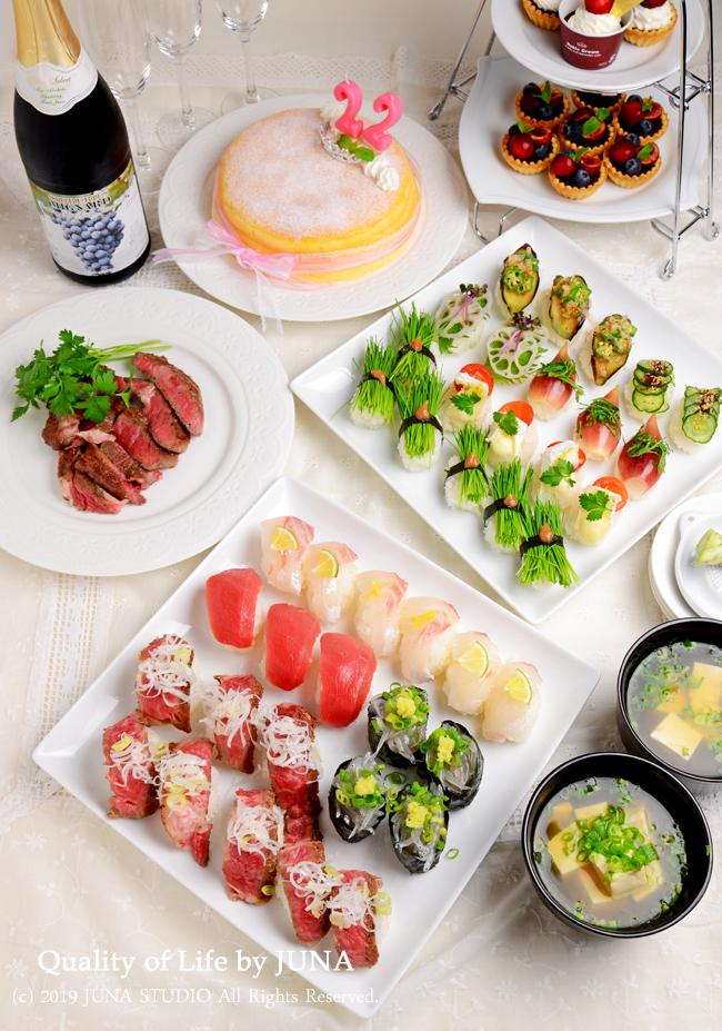 sushi06191
