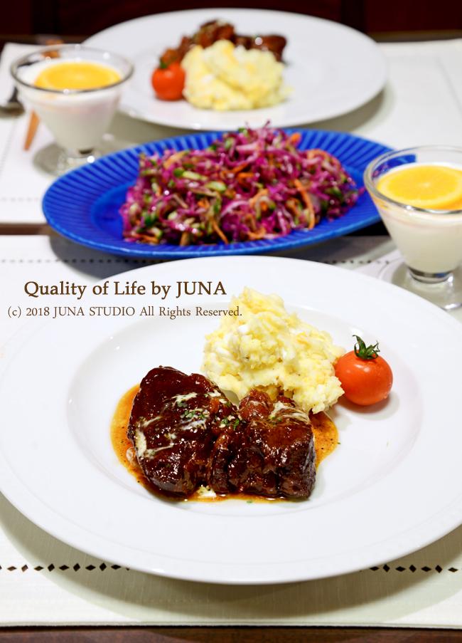 牛すね肉の黒糖煮込み~お箸でホロホロ~