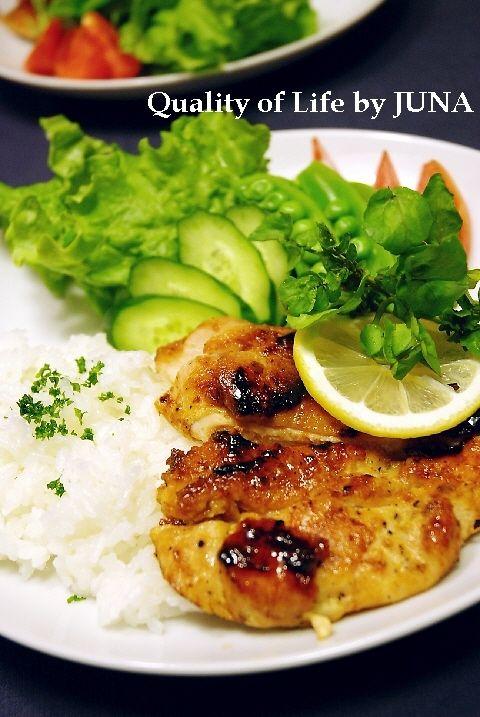 「洋&エスニック」ジューシーなムネ肉のステーキ~レモン風味~