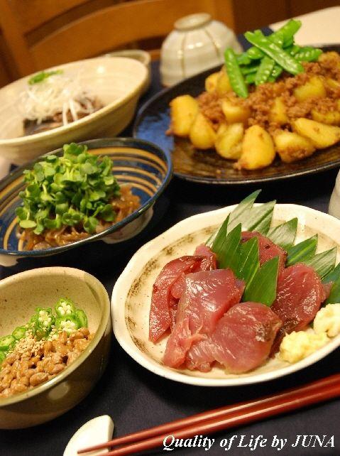 新鮮なかつおで。。。豪華な家庭料理☆