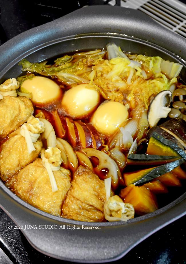 kasamashisukiyaki11202
