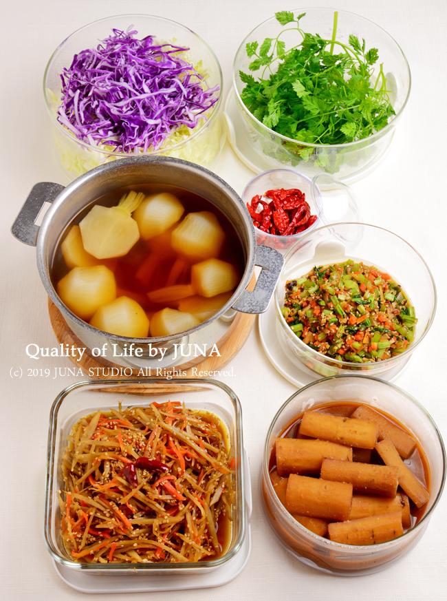 【野菜の作りおき】ひとつの野菜から2品→今日のお弁当にも