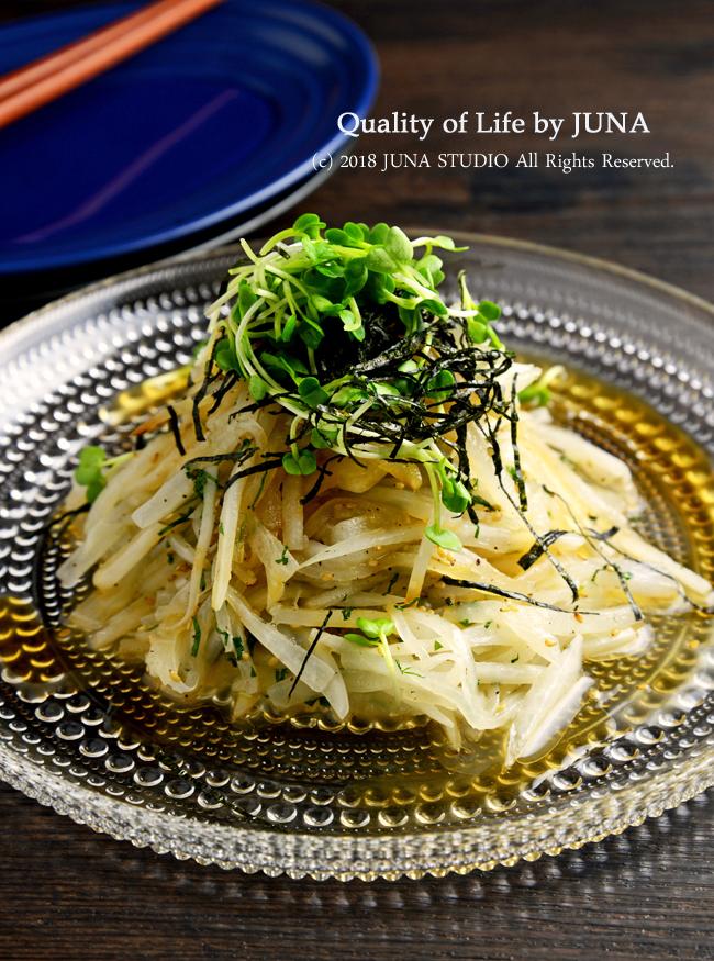 【ベジ飯レシピ】大根のペペロンチーノ風