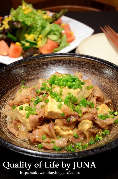 ぱぱっと簡単☆火加減いらずの肉豆腐 と カメラの話(ISO編)