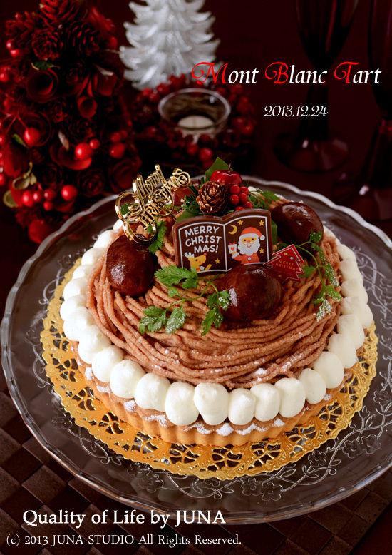 2013 クリスマスケーキ 「モンブランタルト」
