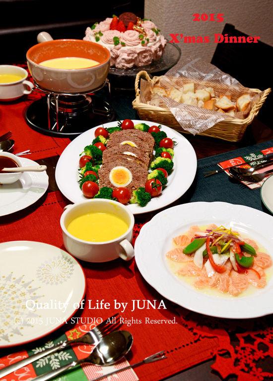 2015 クリスマスの食卓