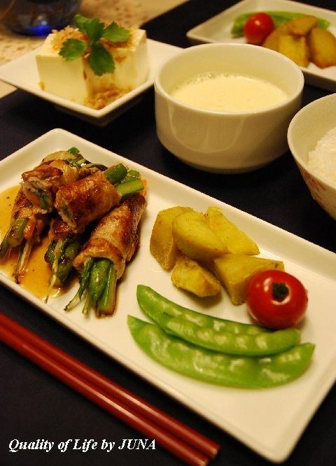 野菜の肉巻き 春仕立て