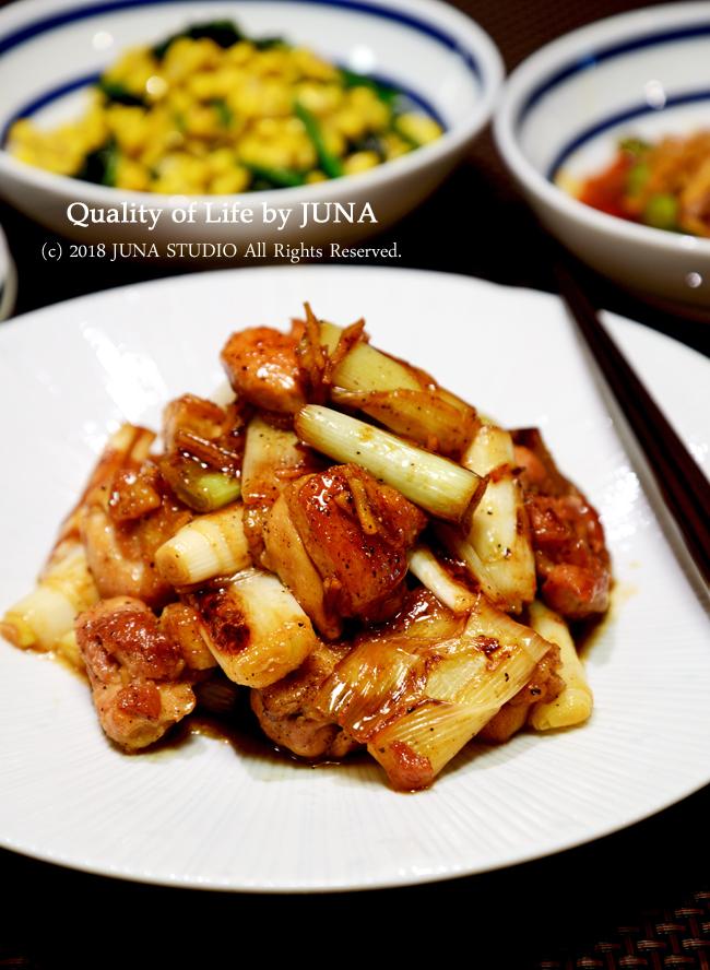 【晩ご飯をいかしたおべんと】夕飯:鶏ねぎ間風しょうが炒め→鶏ねぎ間弁当