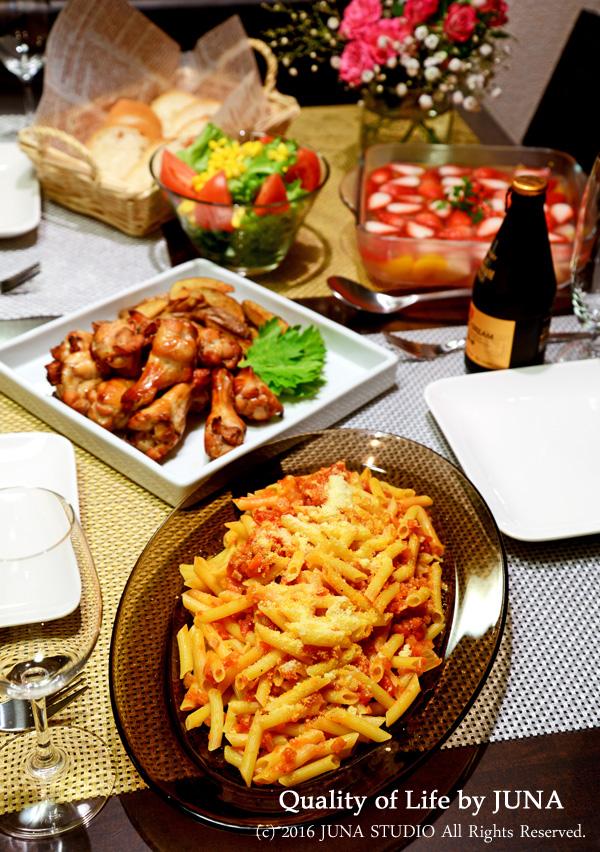 卒業祝いの晩ご飯