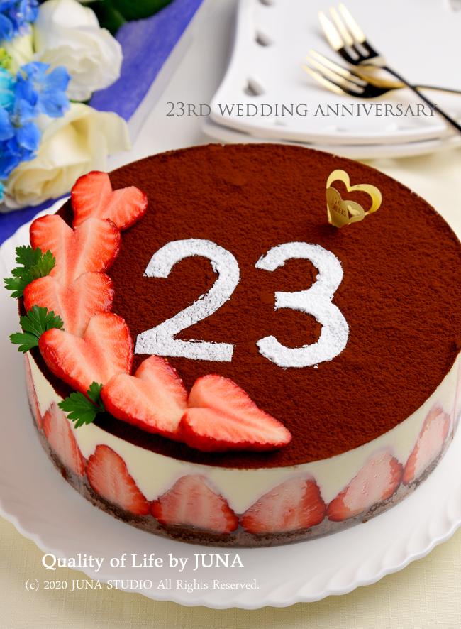 23回目の結婚記念日に「ティラミス風ムースケーキ」いちごバージョンを作りました