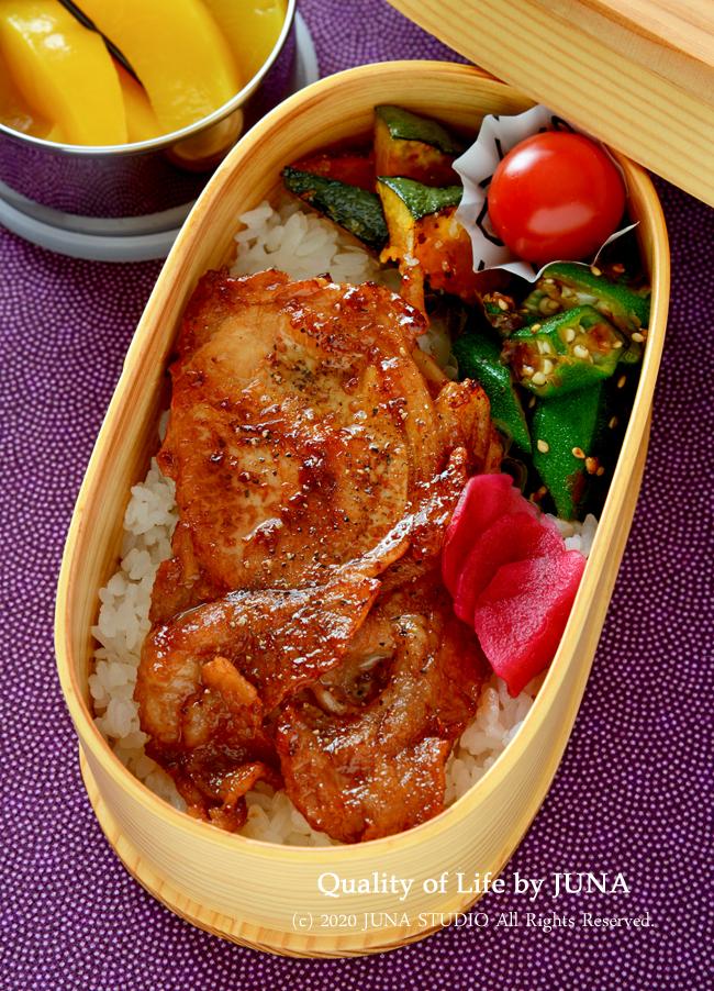 【娘弁当】豚しょうが焼き丼弁当(透明プラカップ使用)/ひさーーーーーーびさの100円ショップ