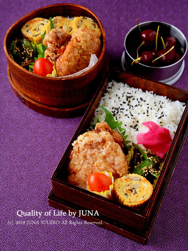 【今日のおべんと】鶏の竜田揚げ焼き弁当/成人式っていつ動くの?