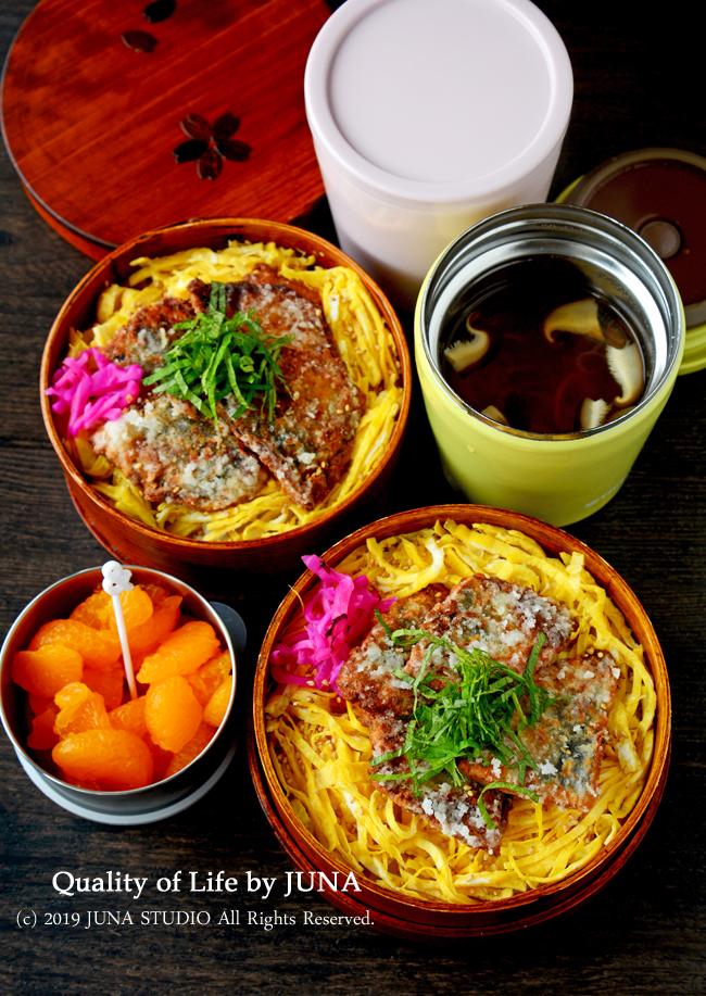 【昨日のおべんと】あじの竜田揚げ焼き丼&だしスープのお弁当