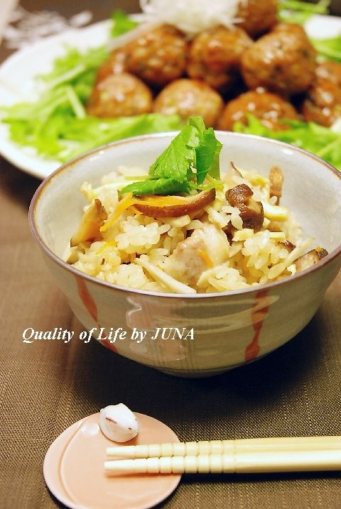 taki-rice.jpg
